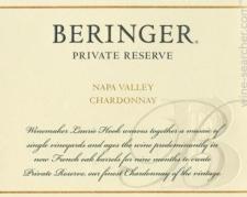 Beringer 'Private Reserve' Chardonnay 2010