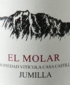 Casa Castillo El Molar 2015