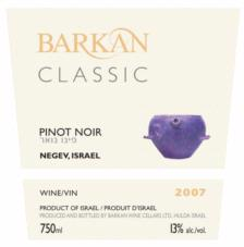 Barkan 'Classic' Pinot Noir 2011